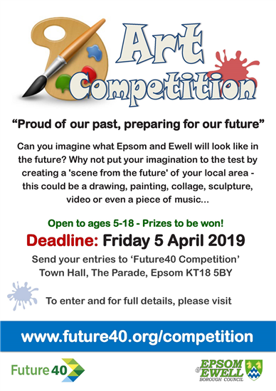 Future40artcompetition_poster