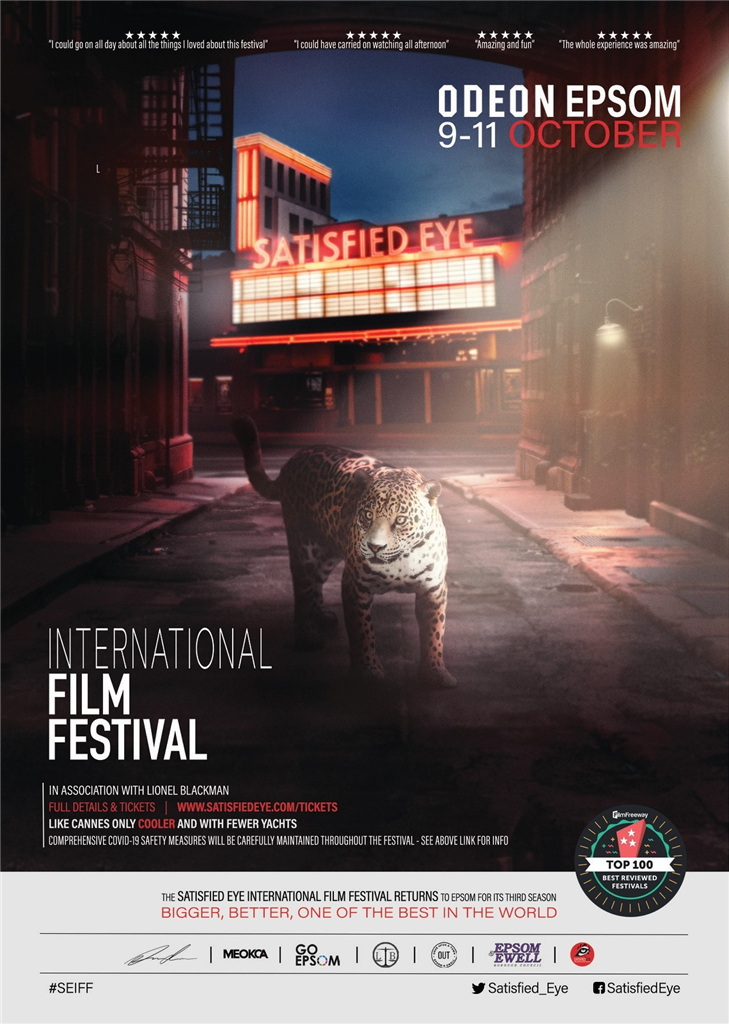 Image: Satisfied Eye festival poster